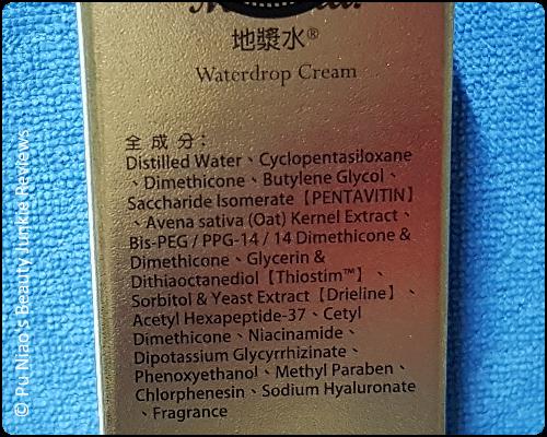 Waterdrop Cream