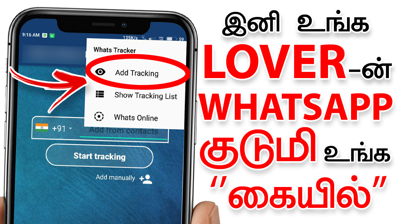 Online Whats Tracker App for Mobile | Android Apps