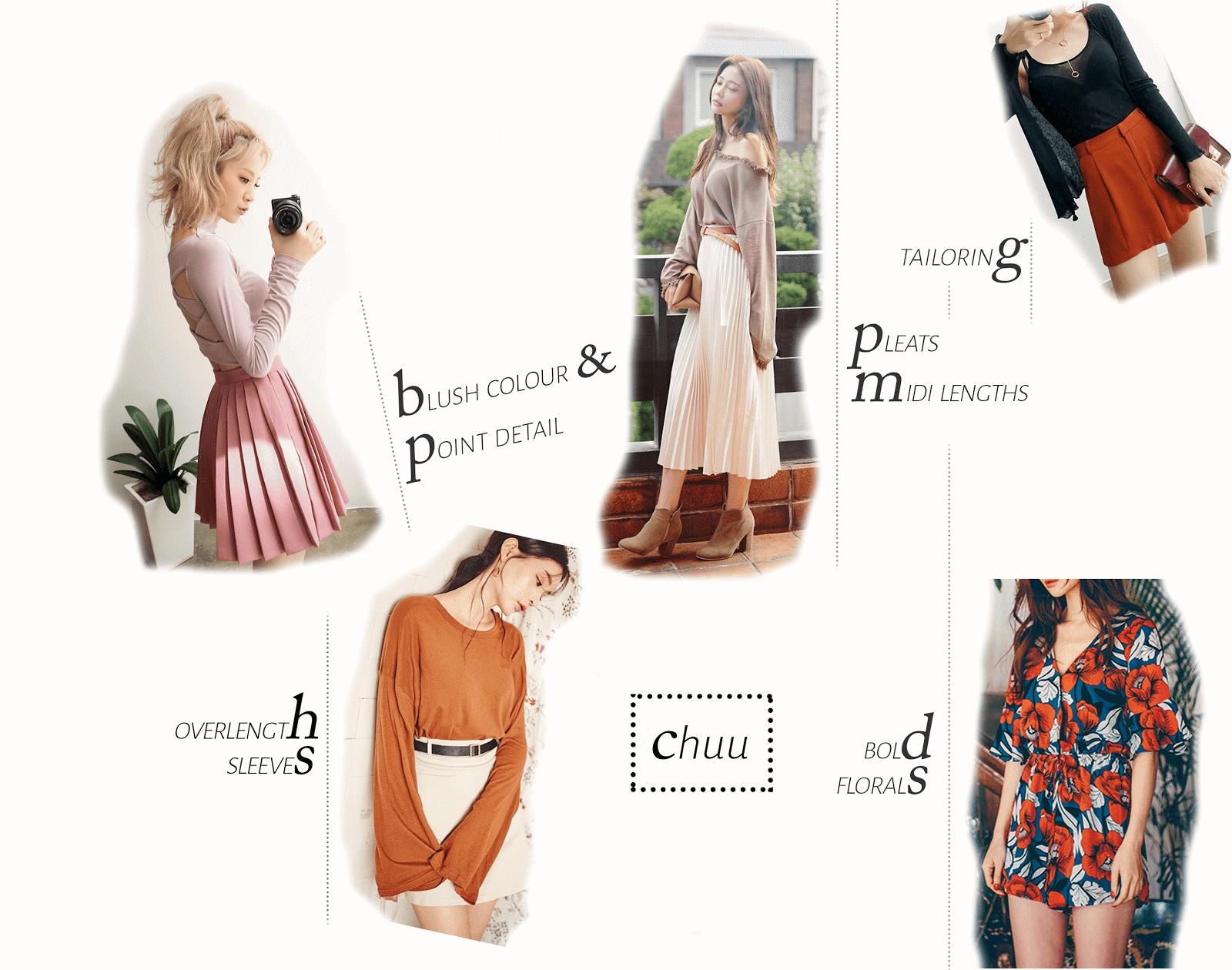 summer fashion wishlist chuu uk style blogger