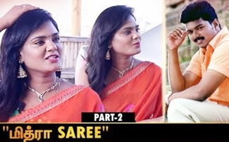 Sembaruthi Mithra Actress Bharatha Interview