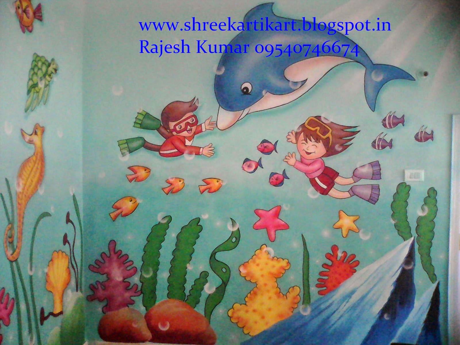 Play School Wall Painting 3d Cartoon Painting School
