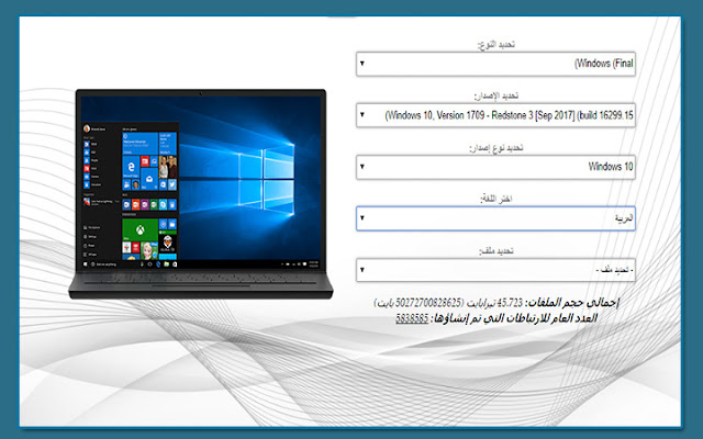 Download all versions of Windows