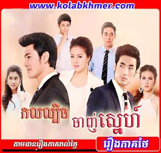 TV3 - Kol Lbech Chagn Sneh