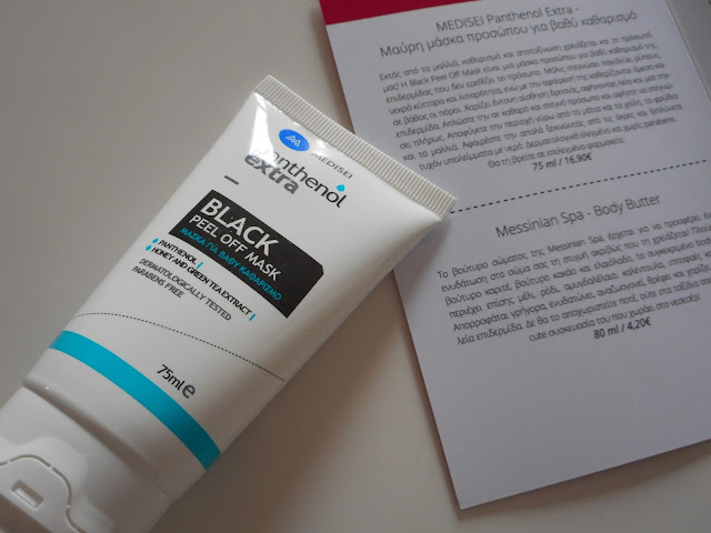 MEDISEI Panthenol Extra - Black Peel-off mask