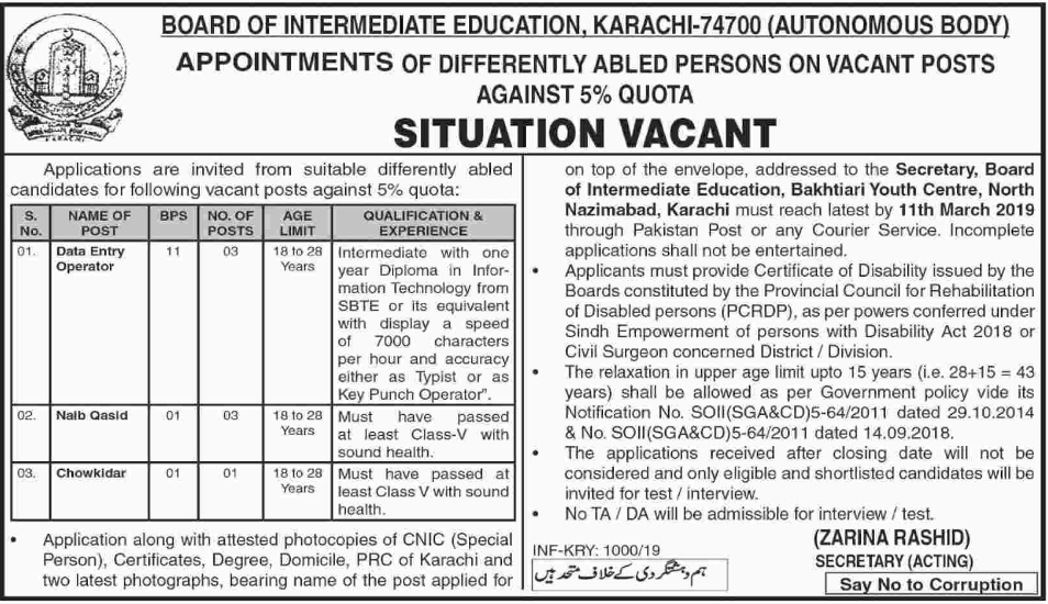 Advertisement for Board of Intermediate Education Karachi Jobs