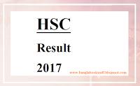 Bangladesh Educational Board HSC Exam Result 2017-All Educational Boards