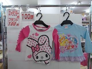 キャラクター&ブランド100円子供服、マイメロとプリキュアTシャツ2着100㎝