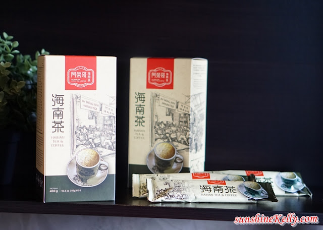 Ah Weng Koh Hainan Tea & Coffee, Hainan Tea, Hainan Tea & Coffee, Ah Weng Koh, ICC Pudu, A Truly Nostalgia Taste of 50 Years, Instant Tea & Coffee, Lifestyle
