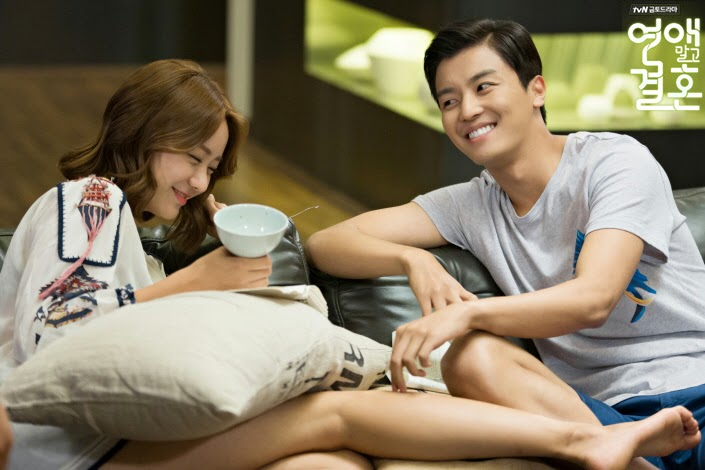 marriage not dating pictures