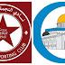 بث مباشر النجمه اللبناني و فريق القدس بث مباشر بدون تقطيع