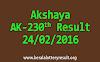 AKSHAYA AK 230 Lottery Result 24-02-2016