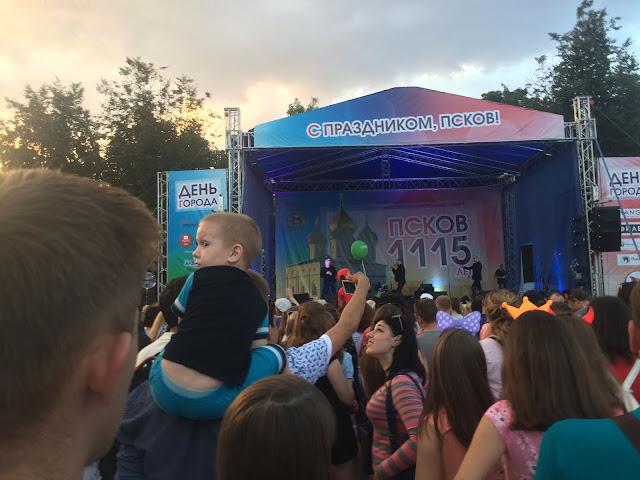 Мероприятия на День города в Пскове