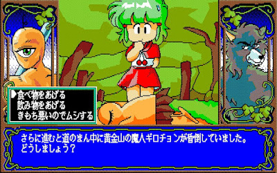 akazukin03.jpg