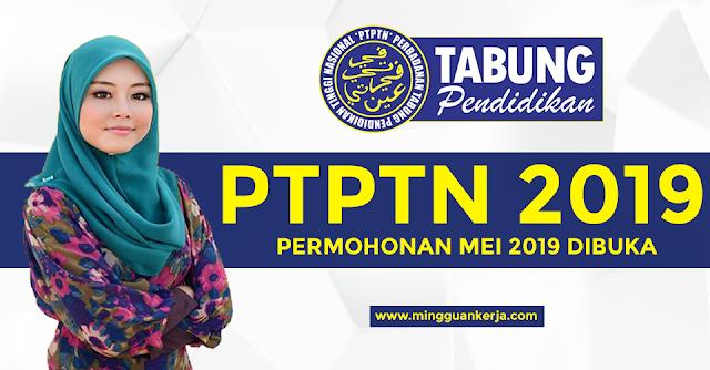 Jawatan Kosong PTPTN - Permohonan Mei 2019 Dibuka di Seluruh Negara