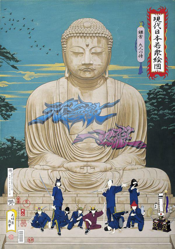 Hisashi Tenmyouya [天明屋尚] (Japan) - Buddha art