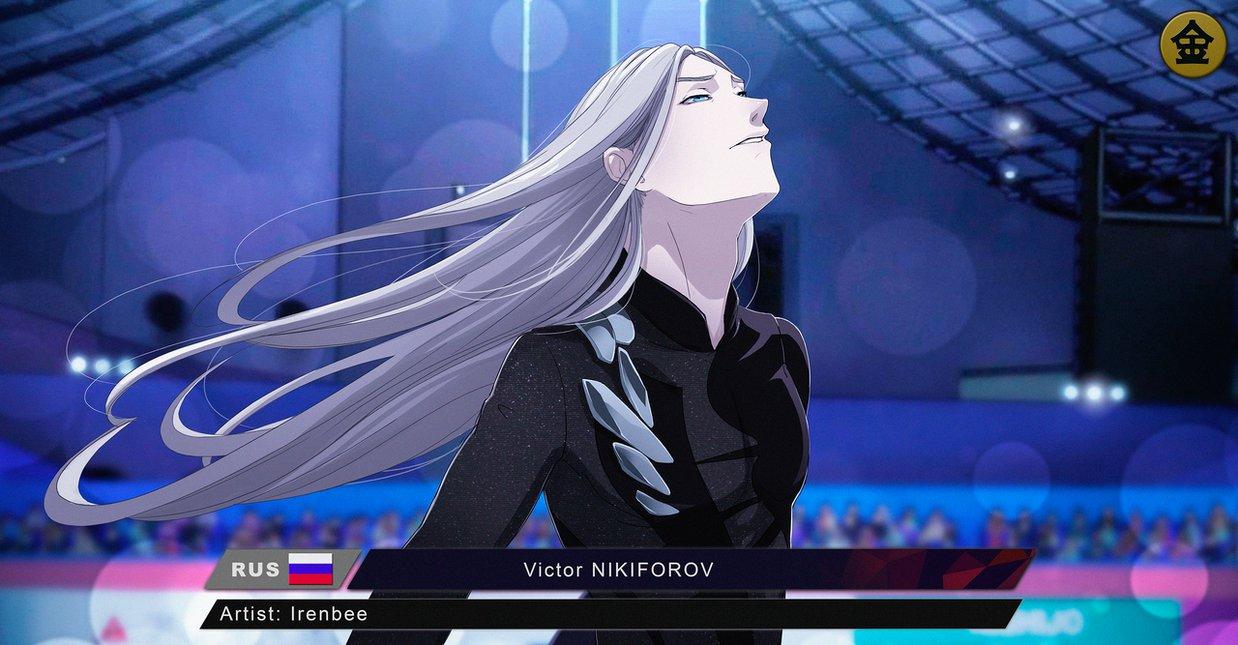 Viktor Nikiforov