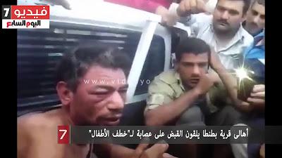 القبض-علي-عصابة-لخطف-الطفال-في-طنطا-كالتشر-عربية