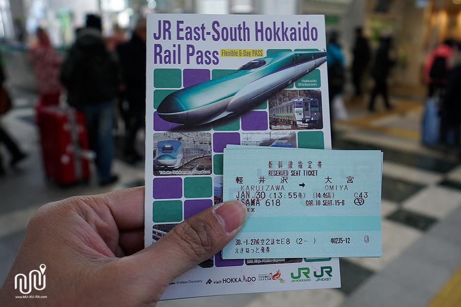 วิธีเดินทางไป HAKODATE ด้วย JR East-South Hokkaido Rail Pass