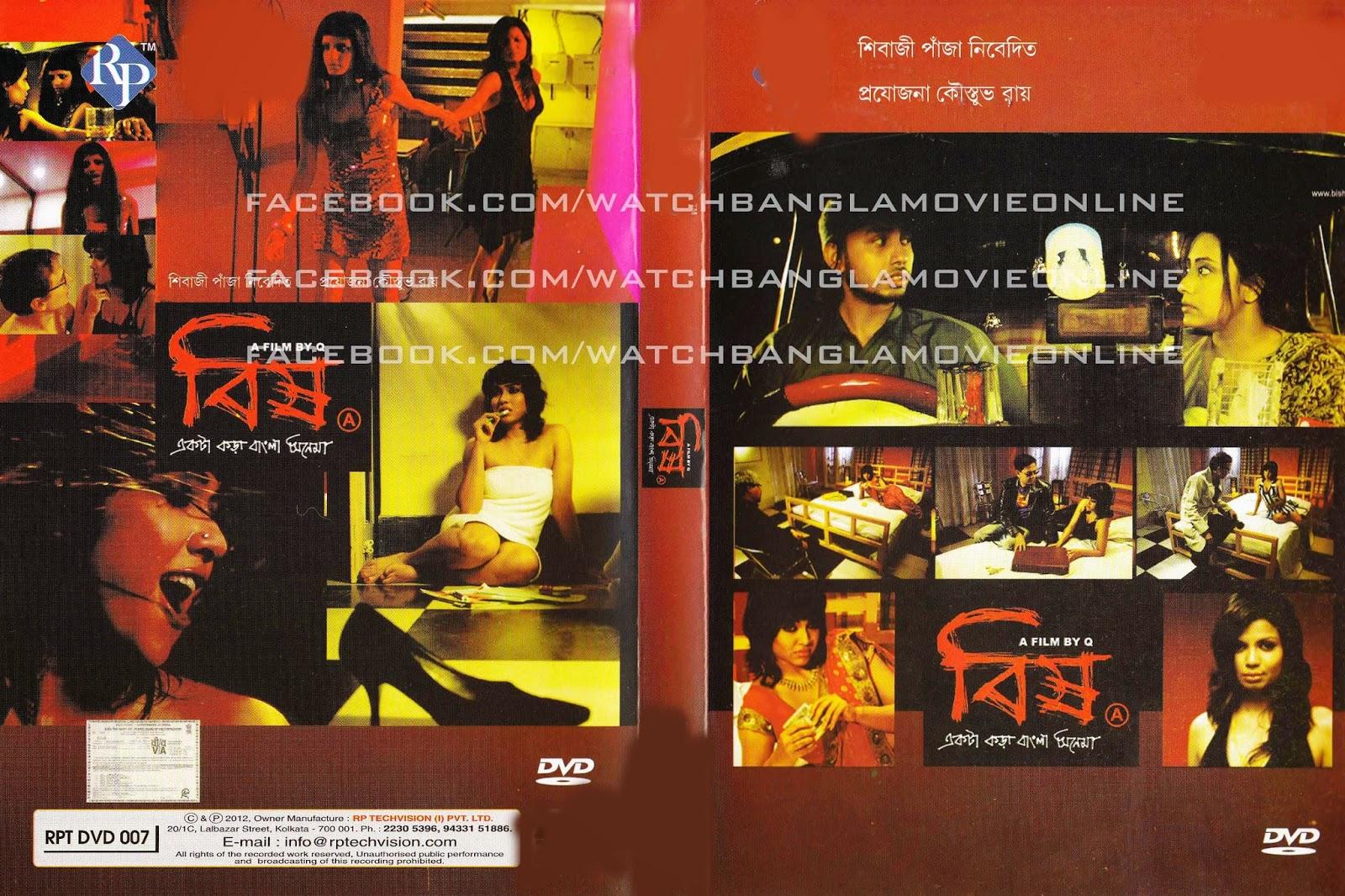 Adult Film Online watch english hindi bengali telugu korean japanese chinese