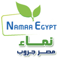 وظائف خالية فى شركة نماء مصر جروب عام 2020