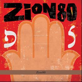 John Zorn: Tzadik Round-up ~ The Free Jazz Collective