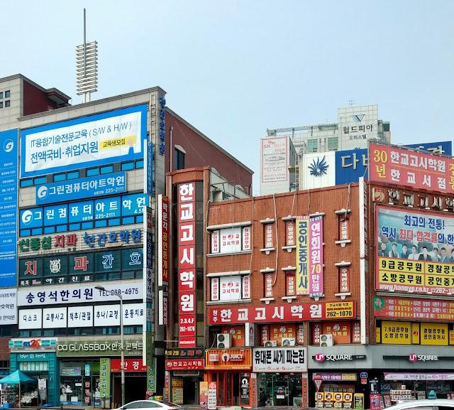 cheongju korea corée du sud hangul hangeul korean street