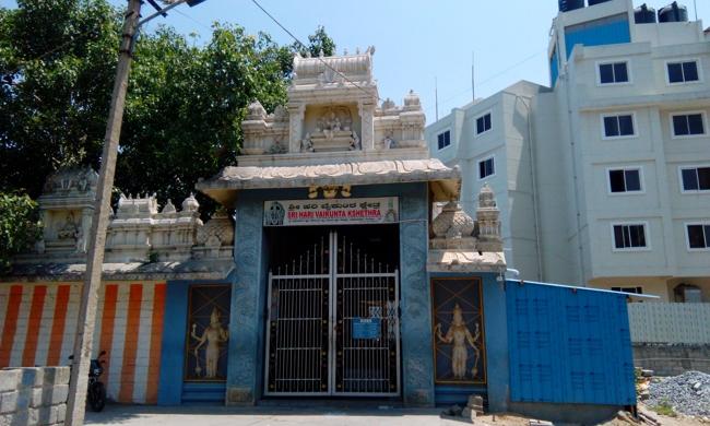 Front View Of Sri Hari Vaikunta Kshetra Temple