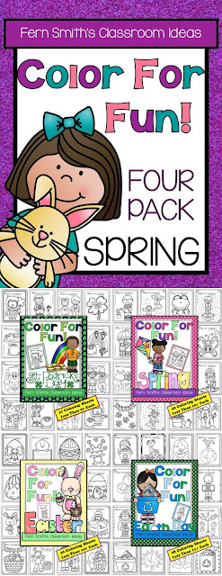 Fern Smith's Classroom Ideas Color For Fun Spring Four Pack at TeacherspayTeachers. TPT.
