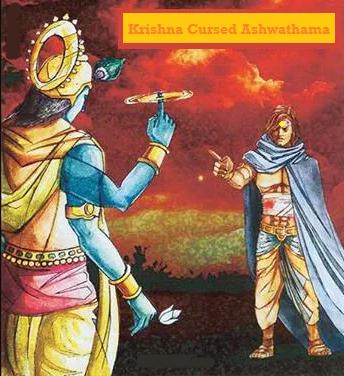 Mahabharat ke Charchit Shraap