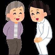 かがんでお年寄りと話す看護師のイラスト(女性)