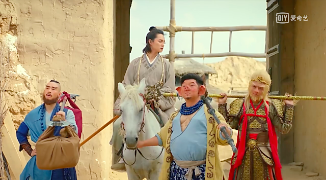 A Chinese Odyssey Love of Eternity Huang Zitao