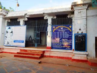 Vedagiri Temple Timings