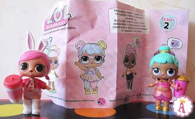 Новая коллекция кукол LOL Surprise Series 2 Пушистик и Восточная принцесса вкладыш к игрушкам ЛОЛ 2