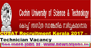 CUSAT-Kerala-Technician-recruitment