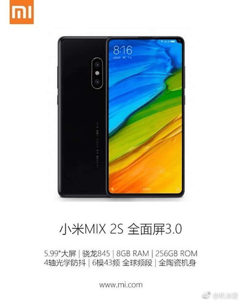 The leaked Xiaomi Mi Mix 2S banner