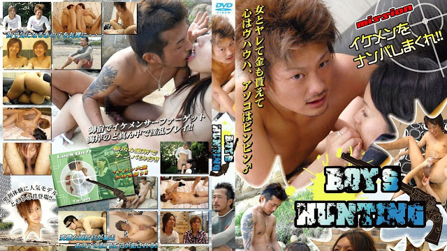 Acceed – BOYS HUNTING