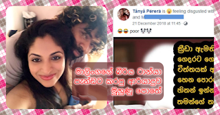 Misdeed by Lasith Malinga's wife ...  creeps into Facebook