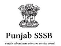 PSSSB Job Vacancy 2016 - 800 Panchayat Secretary Posts | www.punjabsssb.gov.in