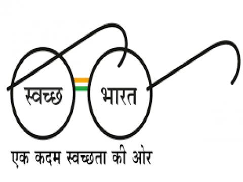 Swachh+Bharat+Mission