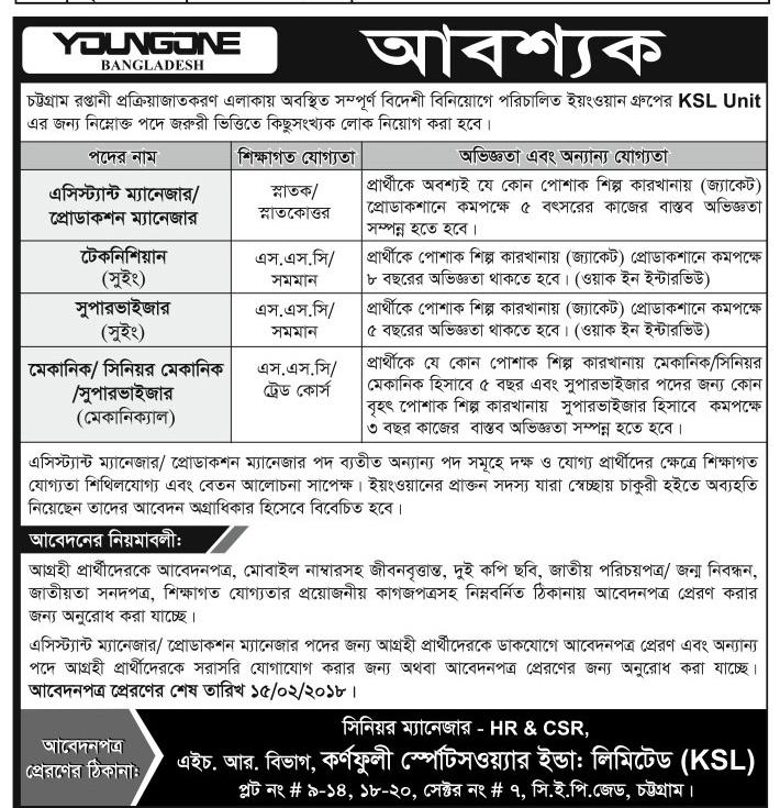 Kharnafuly Sportsware Industries Ltd. (KSL) Circular (The Daily Azadi 01022018)