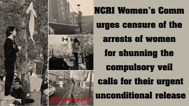 NCRI Women's Comm. urges censure of the arrests of women for shunning the compulsory veil, calls for their urgent, unconditional releas