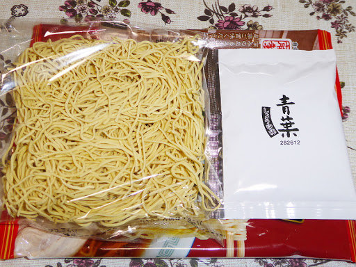 【藤原製麺】旭川らぅめん 青葉 しょうゆ味
