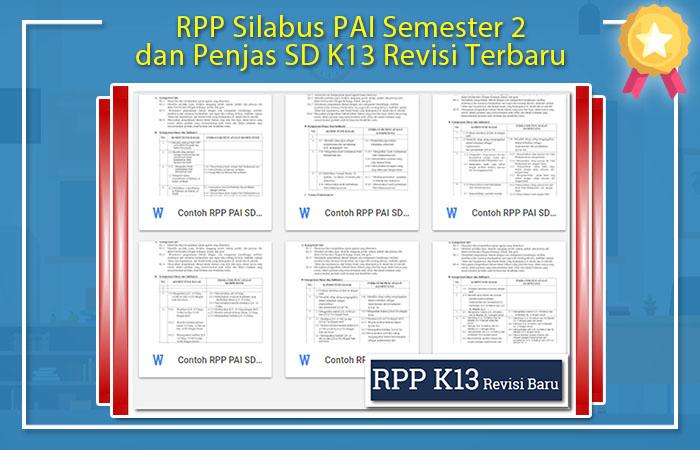 RPP PAI SD Kurikulum 2013 Revisi 2016 Semester 2