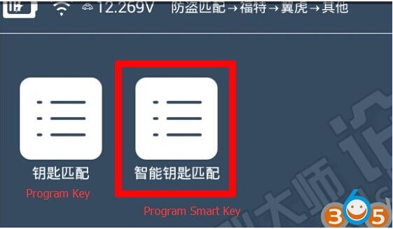 How to Program Ford Escape 2013 Smart Key by Lonsdor K518