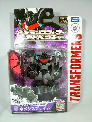 Transformers Adventure TAV13 Nemesis Prime Review