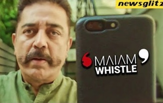 MAIAM Whistle APP For Helping TamilNadu People