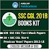 SSC Books Combo: SSC CGL, SSC CHSL, SSC MTS