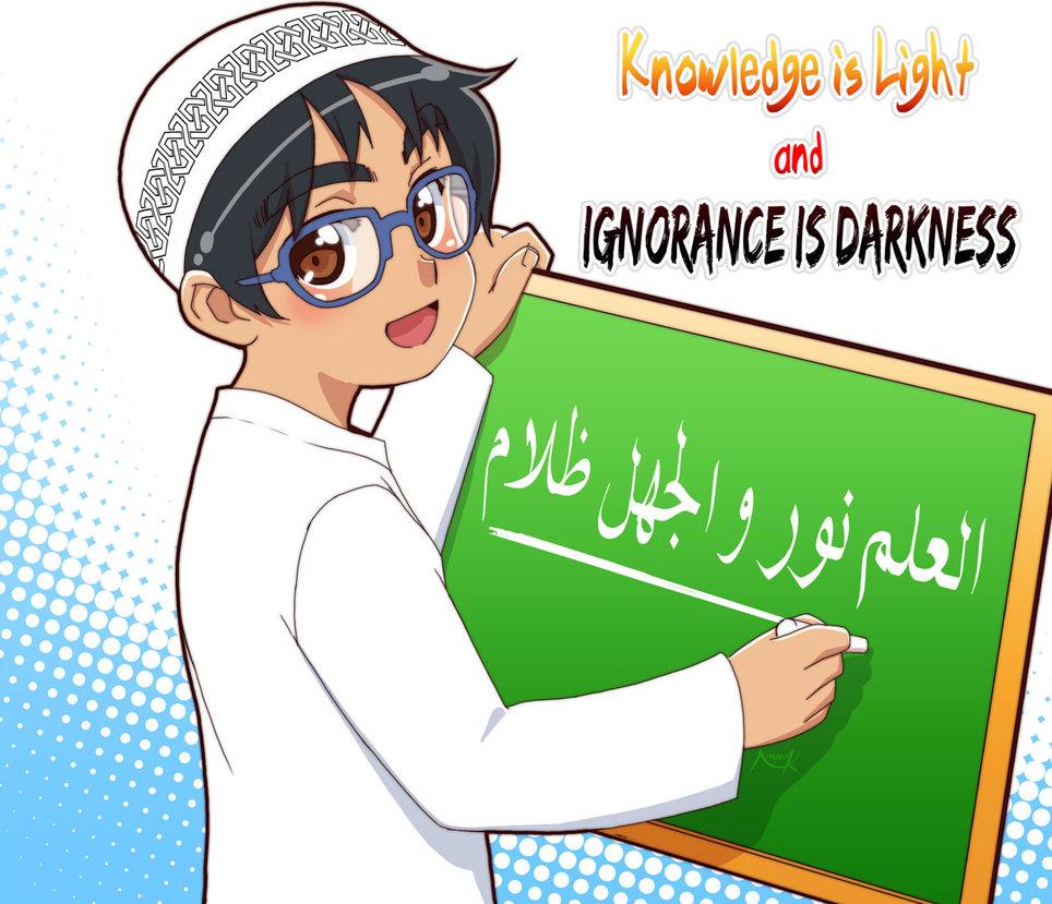 Gambar Guru Muslimah Gambar Cartoon Slideshows Create Free
