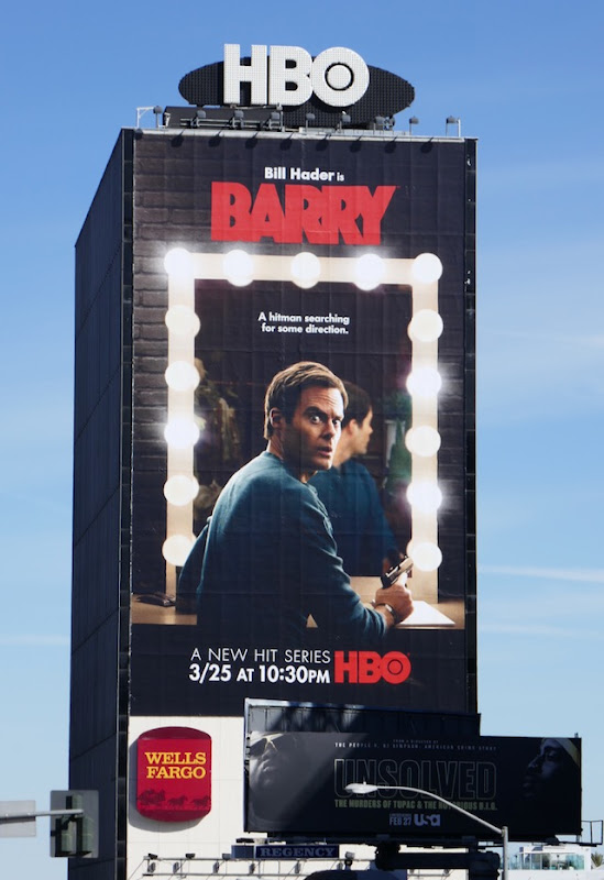 Giant Barry series premiere billboard