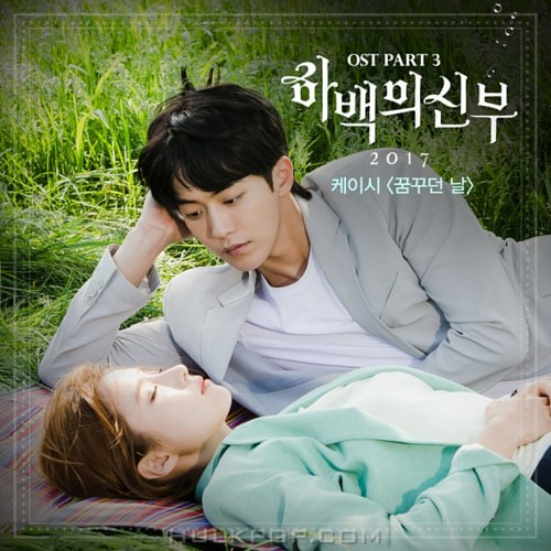 Kassy – The Bride of Habaek 2017 OST Part.3